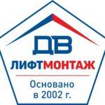Семибратченко С.И.